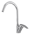 "UCORE Chiz - Single-hole Kitchen Faucet w/ 9"" Swing Spout"