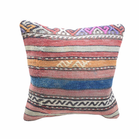 Kilim Lumbar Pillow Cover 20