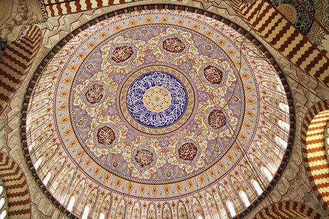 Islamic mosque domed ceiling mandala