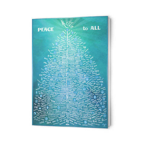 Universal Peace Tree (Green) Greeting Cards