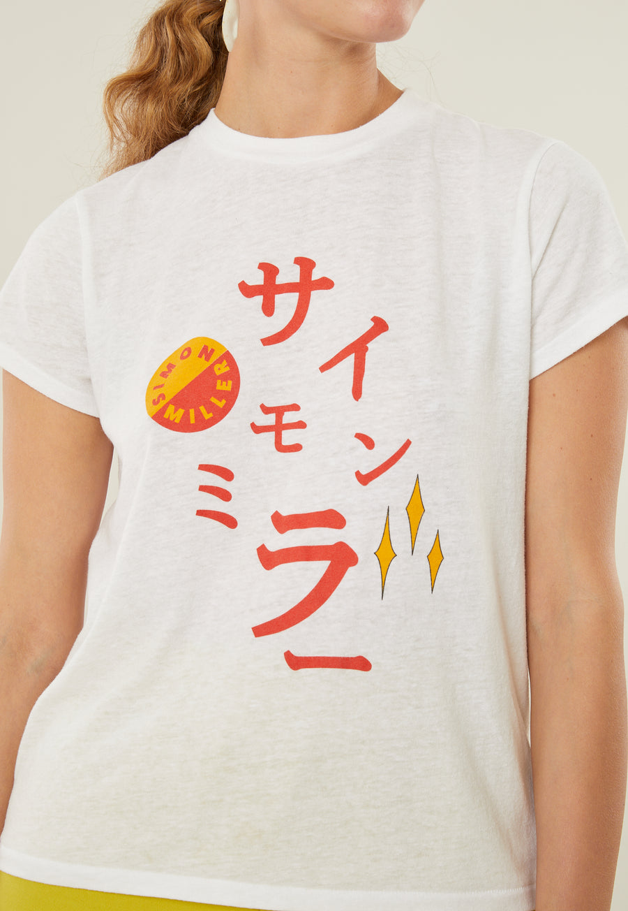 Mesa Graphic Fitted Tee in Japanese Print