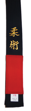 Nippon Edition BJJ Black Belt