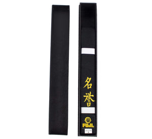 FUJI Judo Presentation Black Belt Box