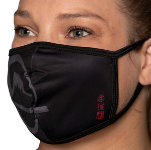 Judo Facemasks - Packs of 5