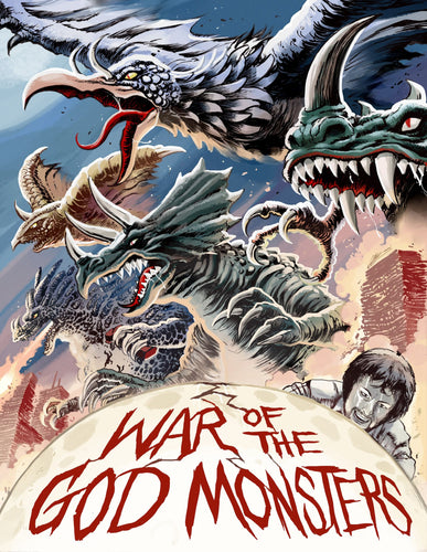 War of the God Monsters Blu-Ray