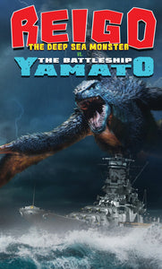 Reigo The Deep Sea Monsters vs The Battleship Yamato VHS