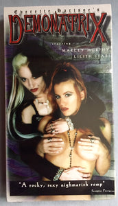 Demonatrix VHS