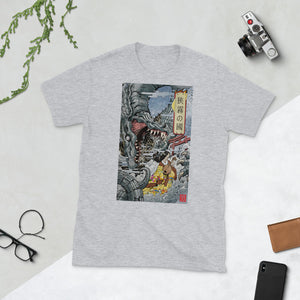 Howl from Beyond the Fog Alt Art Design 2 Short-Sleeve Unisex T-Shirt