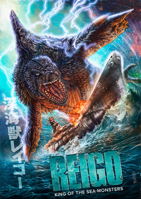 Reigo: King of the Sea Monsters Bluray