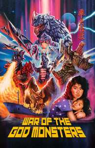 War of the God Monsters VHS