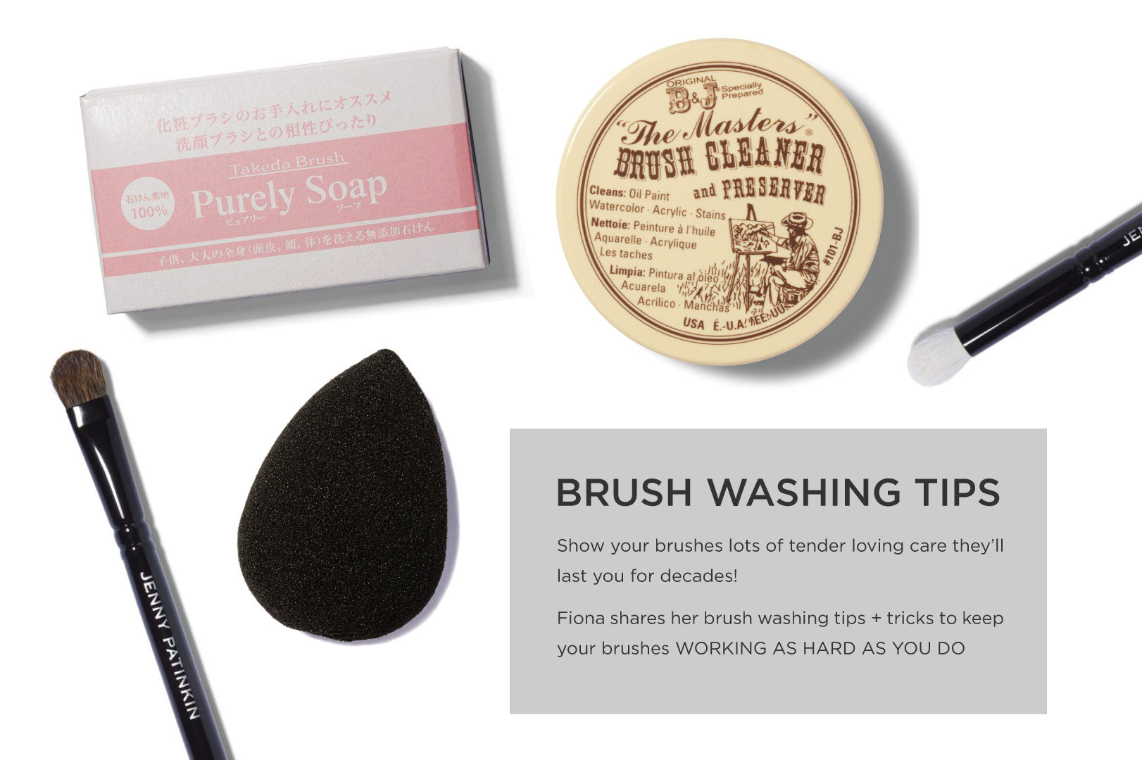 BRUSH WASHING TIPS