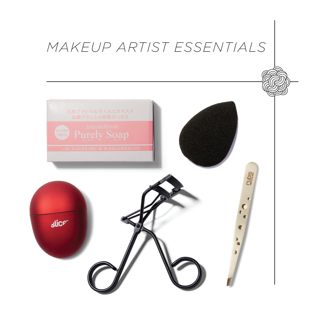 Gift Set : Makeup Artist Essentials