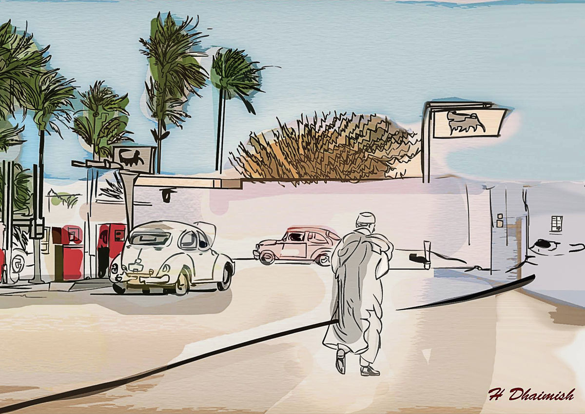 Gas Station, Tripoli III
