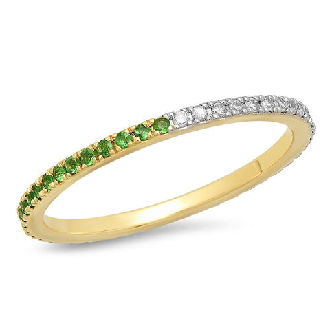 Eriness Jewelry Tsavorite and Diamond Eternity Band