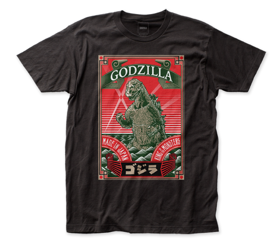 Godzilla Made In Japan adult tee