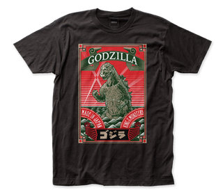 Godzilla - Made In Japan Logo Black Short Sleeve Adult Soft Slim Fit Unisex Jersey T-Shirt tee - Coastline Mall