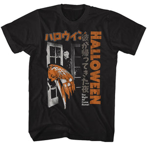 Halloween-Home-Black Adult S/S Tshirt