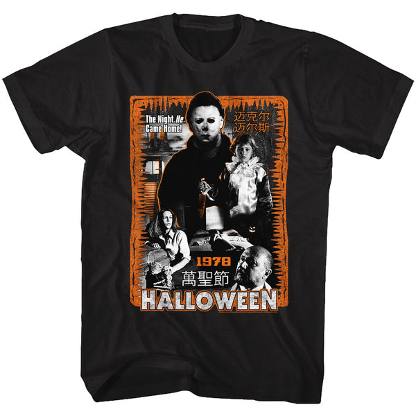 Halloween-Halloween Mess-Black Adult S/S Tshirt