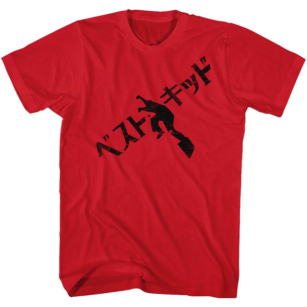 Karate Kid-Japanese Text-Red Adult S/S Tshirt