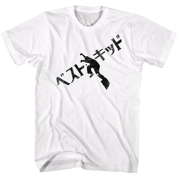Karate Kid-Japanese Text-White Adult S/S Tshirt - Coastline Mall