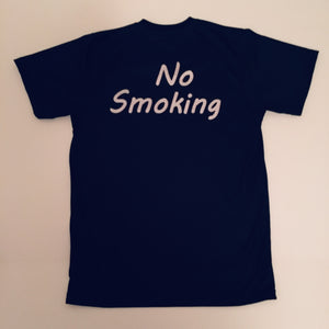 Barisimo No Smoking Tee Shirt