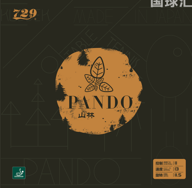 729 Pando table tennis rubber
