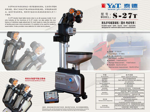 Y&T S27T table tennis robot