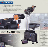 Y&T V-989G Table tennis Robot