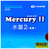 Yinhe Mercury 11 soft rubber