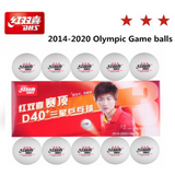 DHS D40+ 3star plastic table tennis balls 10 pack