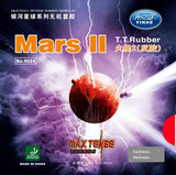 Yinhe Mars 11 rubber