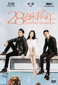 Suddenly Seventeen