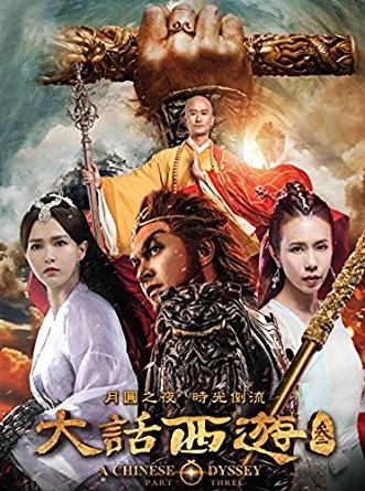 A Chinese Odyssey Part 3