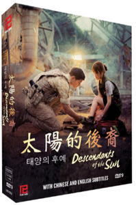 Descendants of the Sun (Collector's Edition)