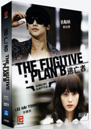 Fugitive Plan B