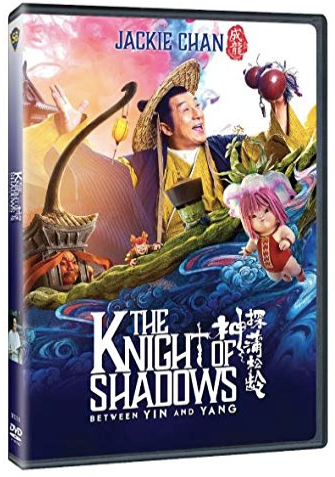 The Knight of Shadows: Between Yin & Yang