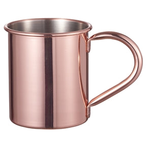 Copper Camp Mug with Engraving