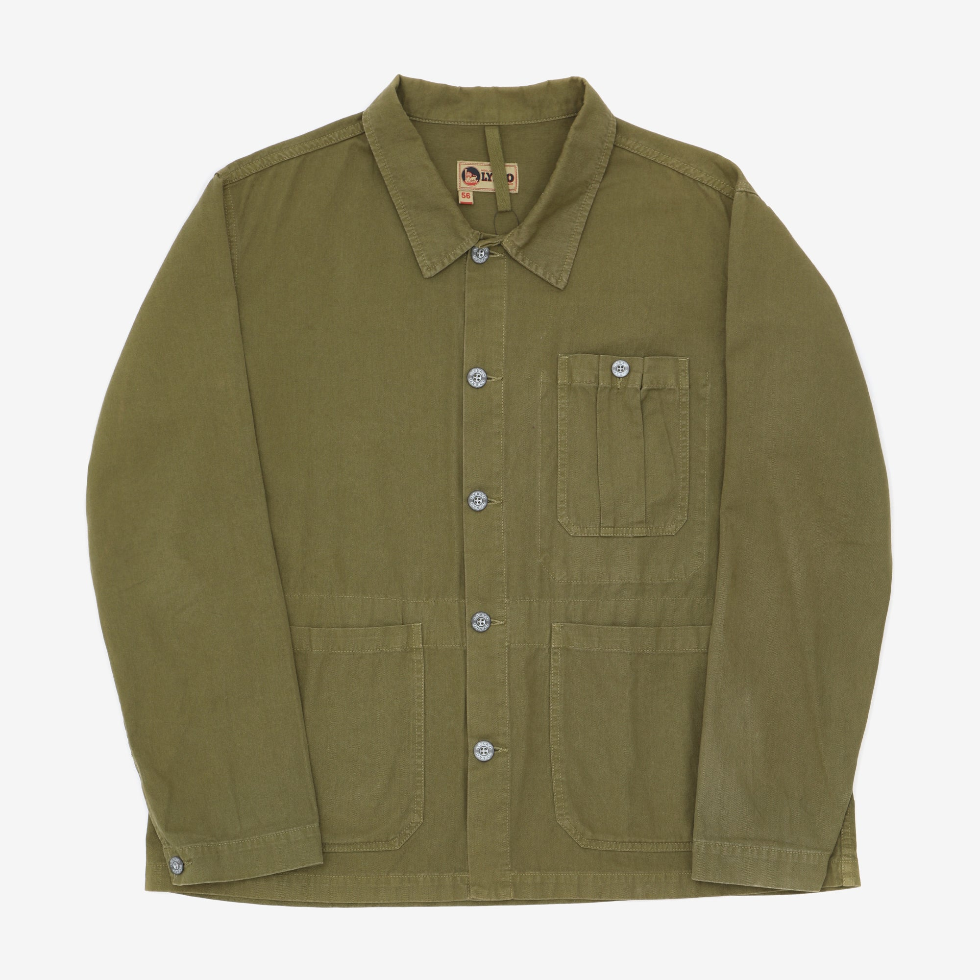 Lybro British Army Jacket