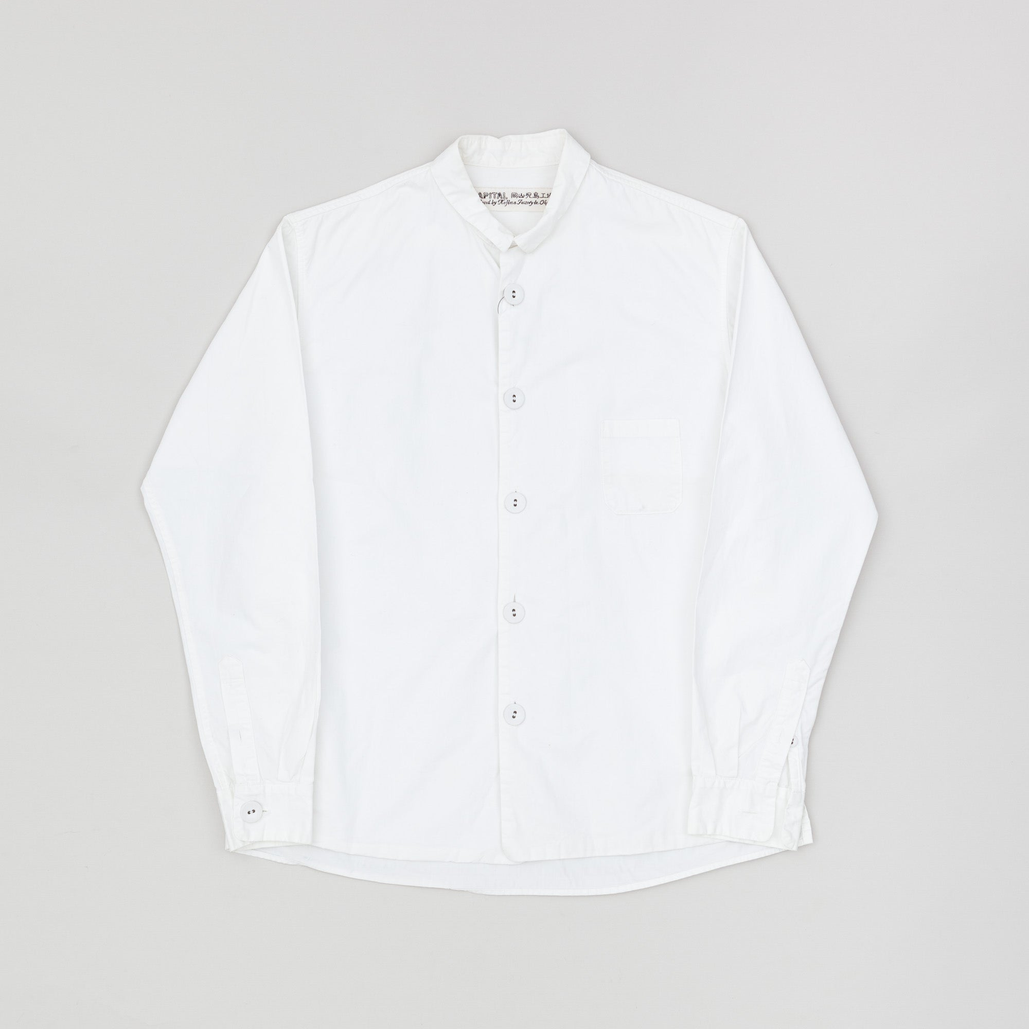 Kapital Plain Cotton Shirt