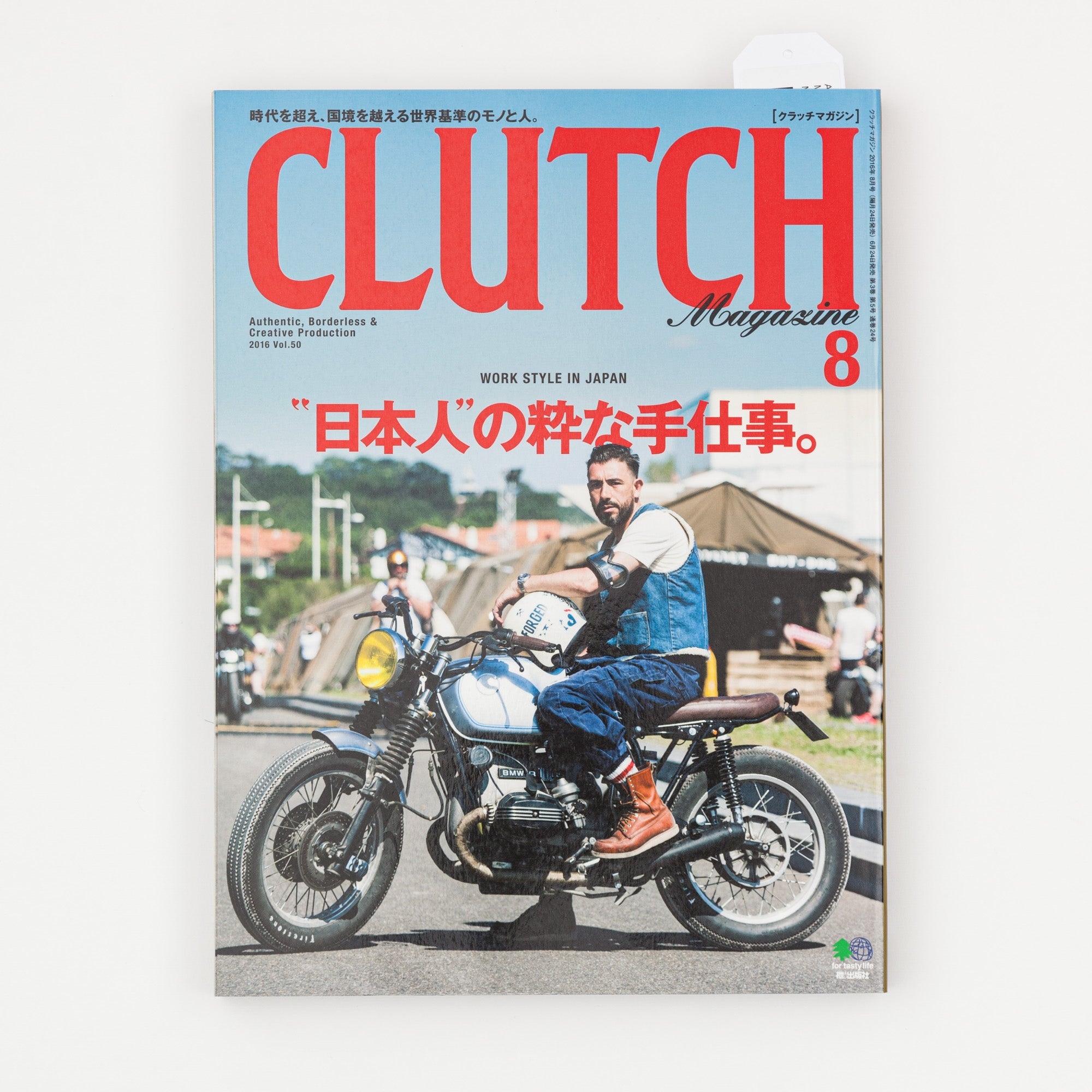 Archive Clutch | Men's File Magazine Vol.50 2016
