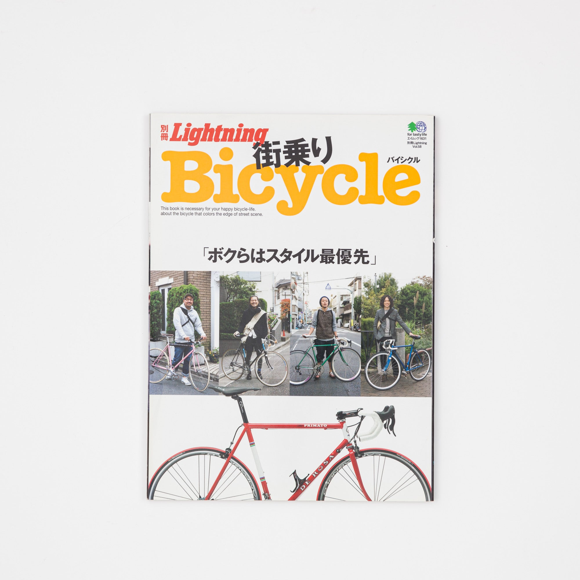 Publication / Lightening Magazine - Bicycle