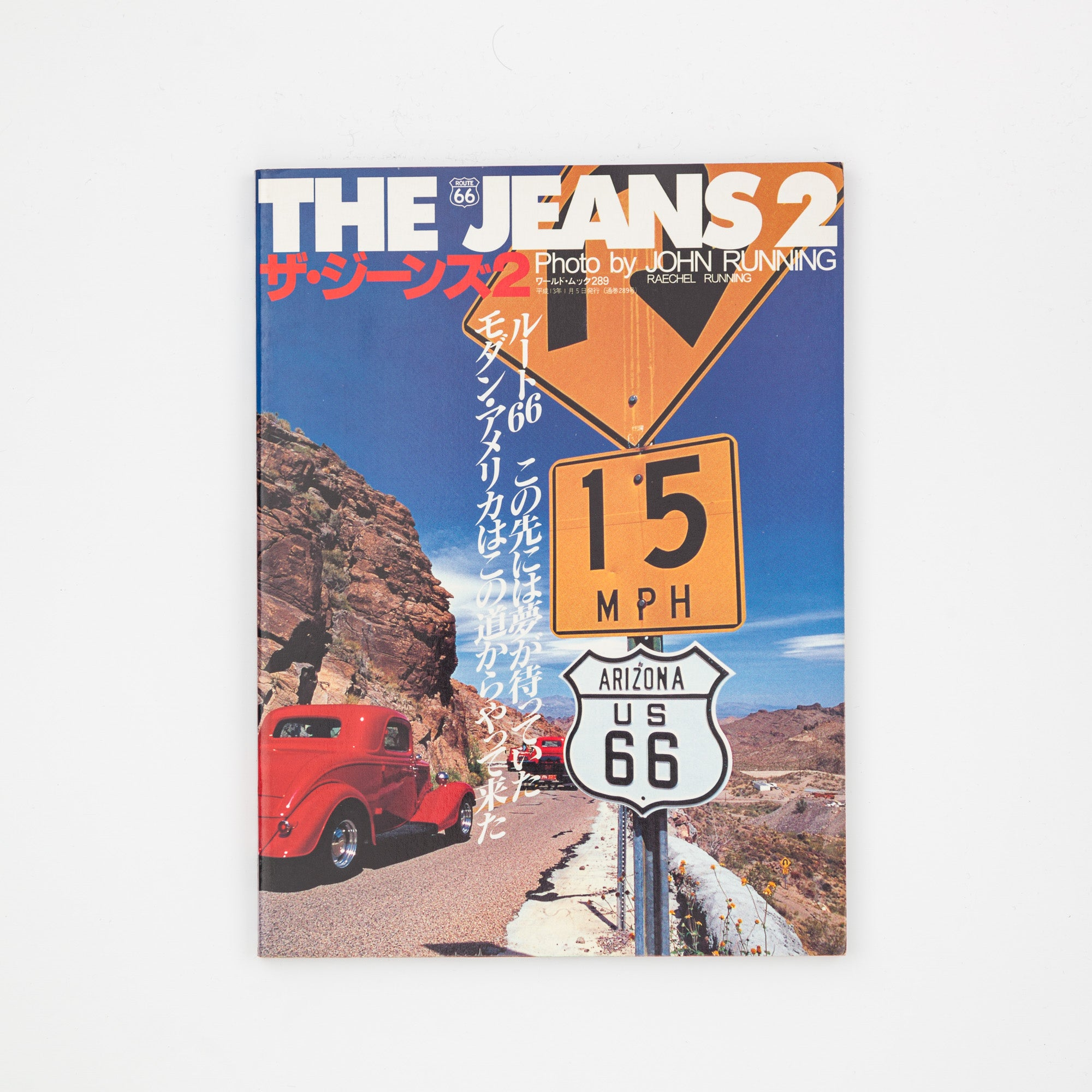 Route 66 The Jeans 2