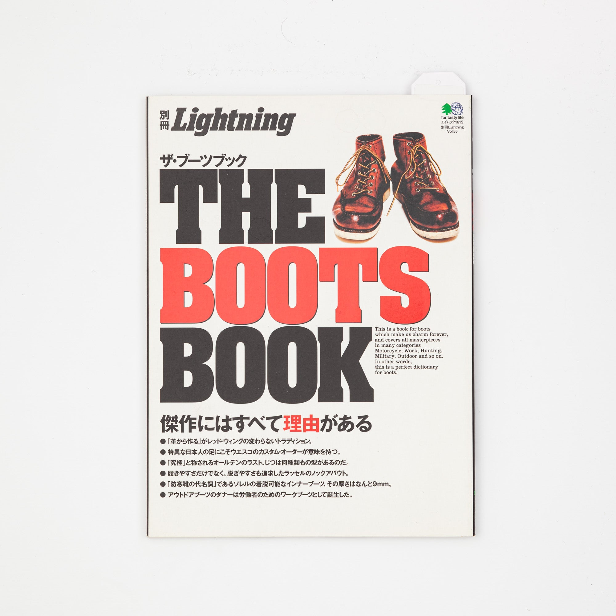 The Boots Book
