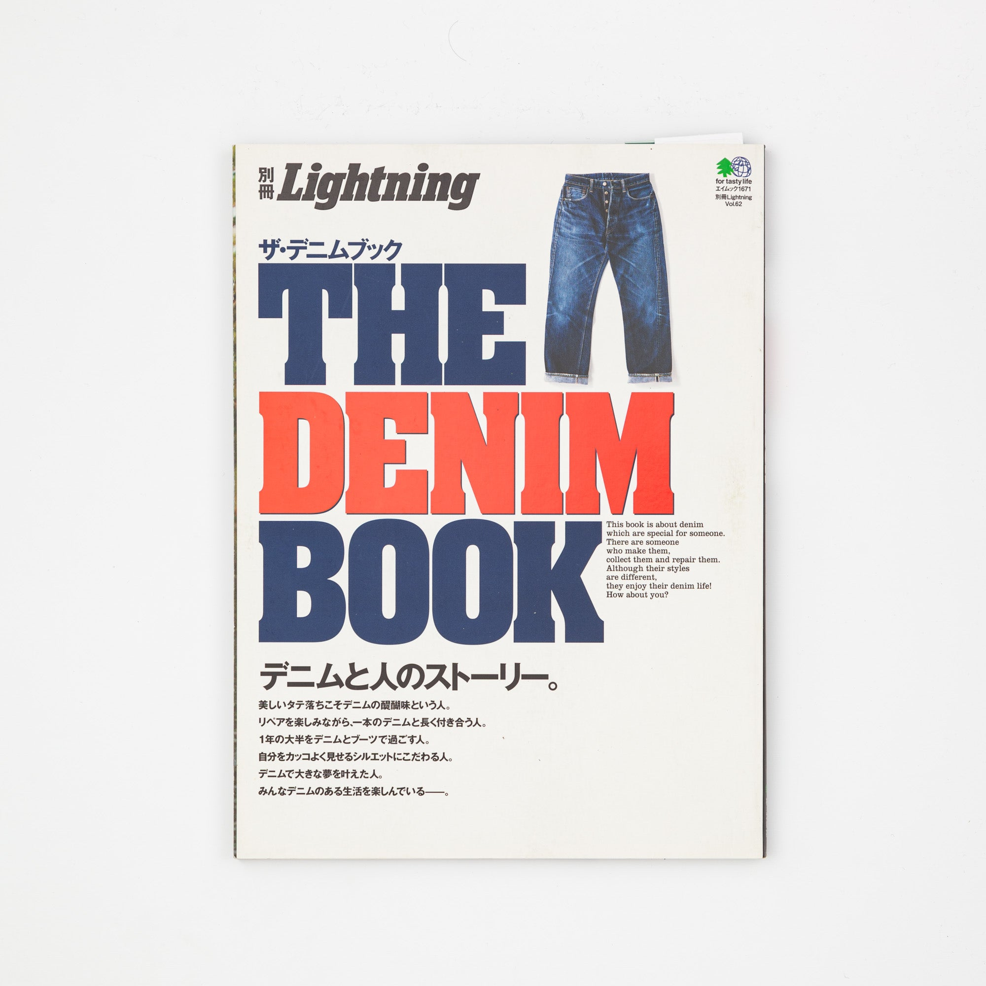 The Denim Book