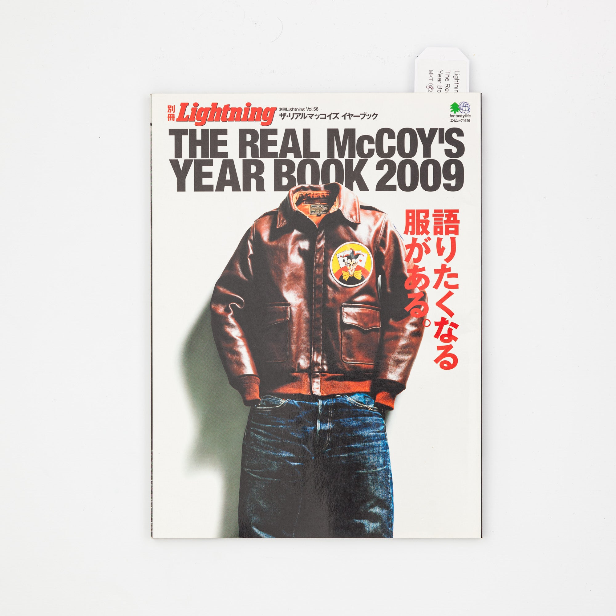 The Real McCoy's Year Book 2009