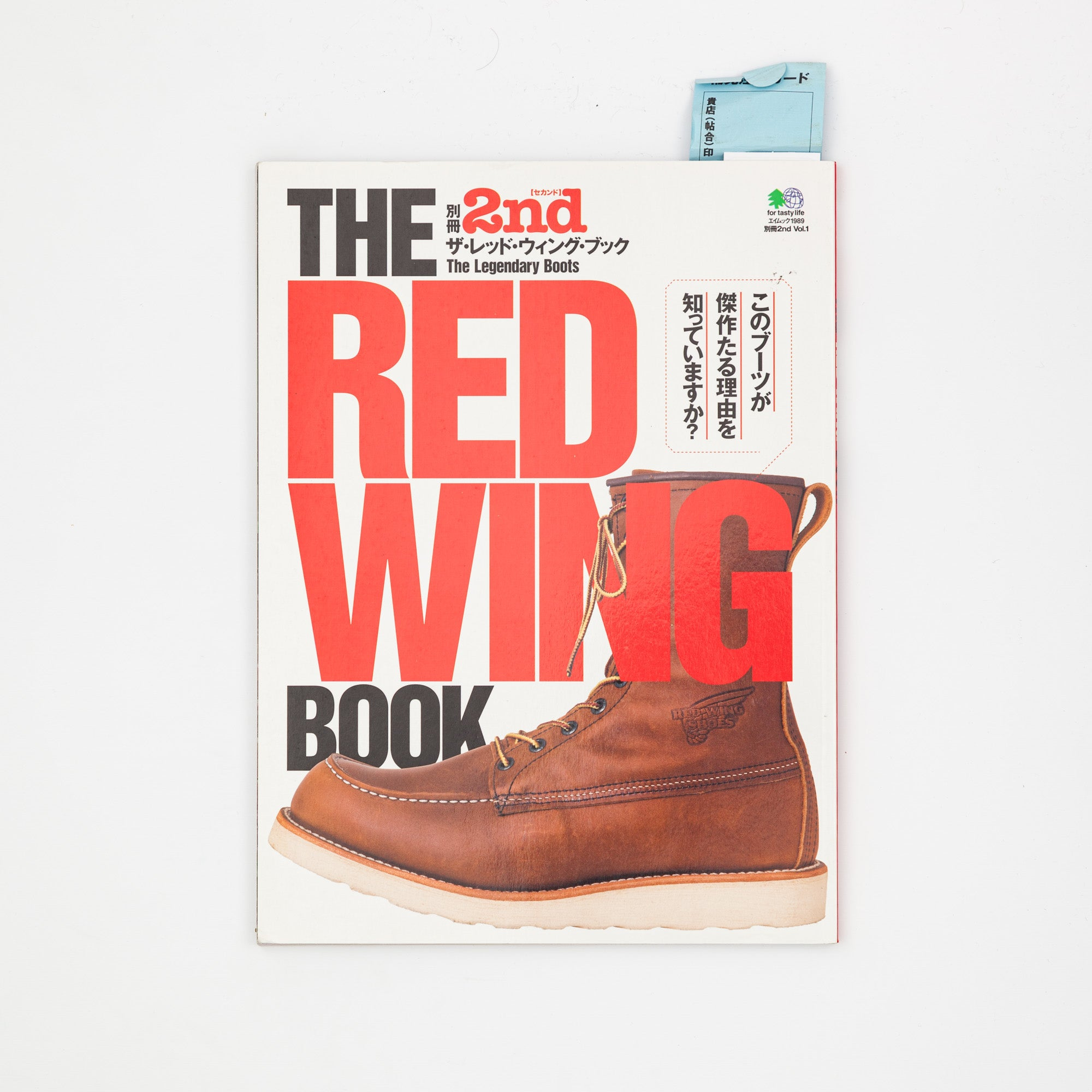 The Red Wing Book