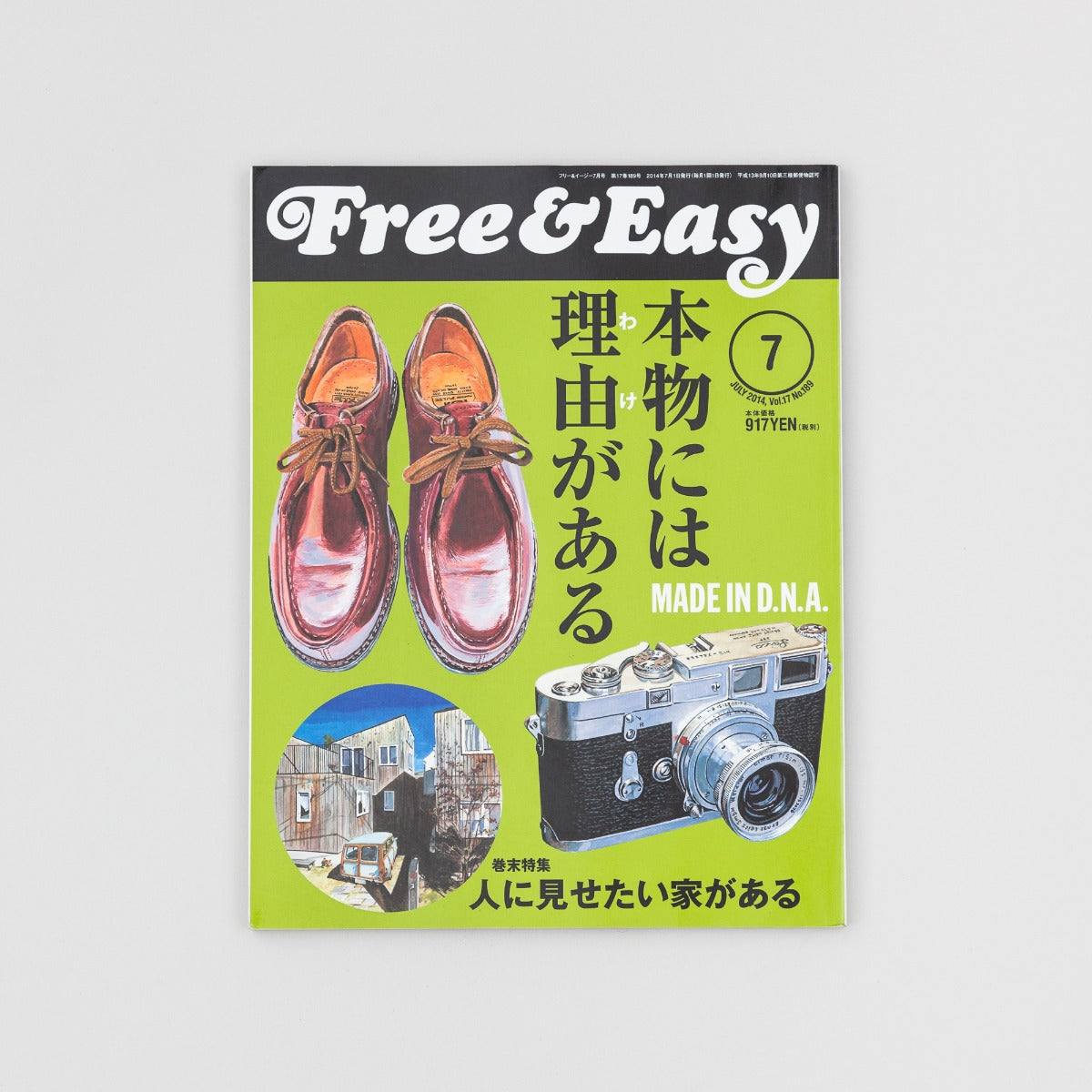 Free and Easy Mag July 2014