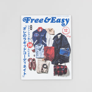 Free and Easy Mag December 2014