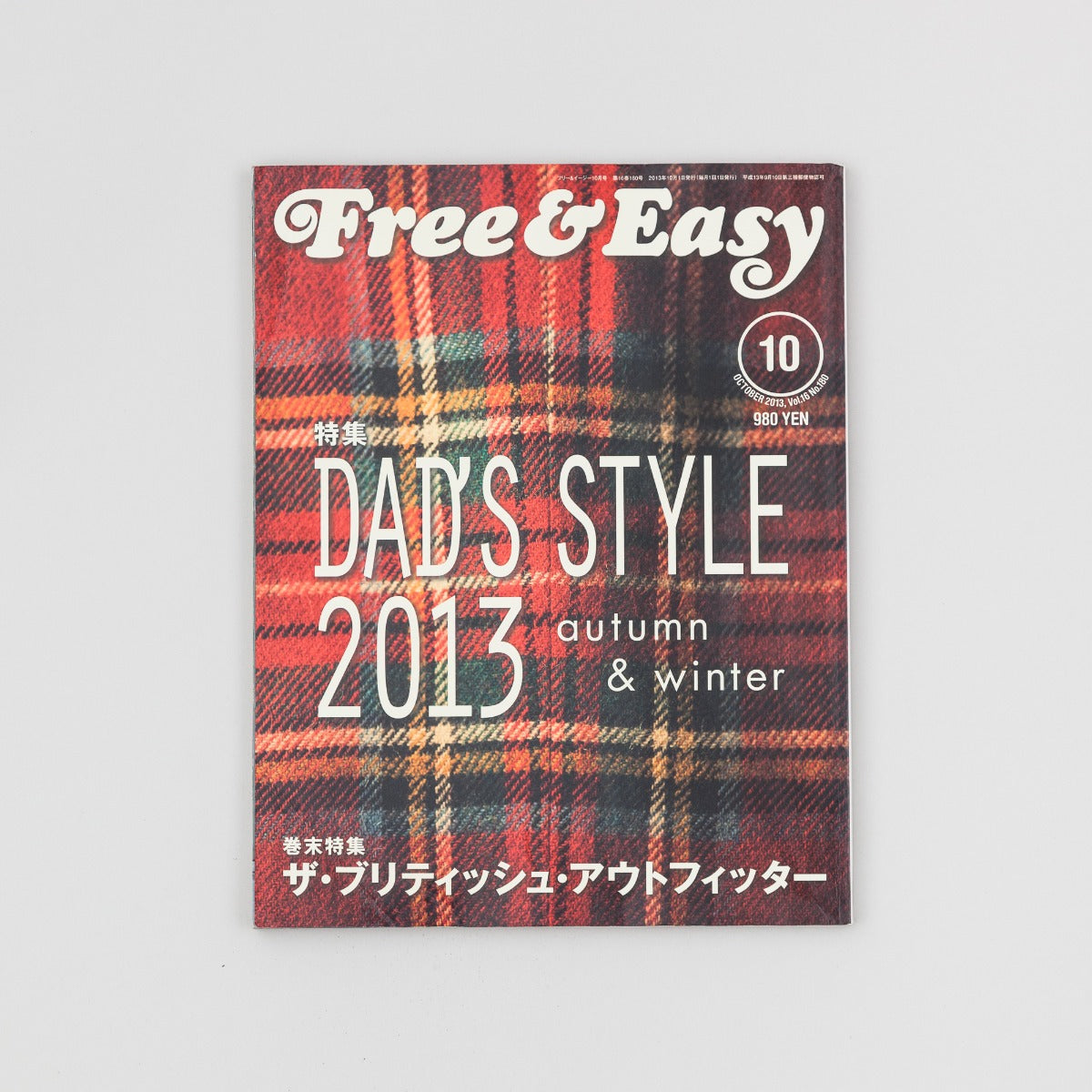 Free & Easy Mag October 2013