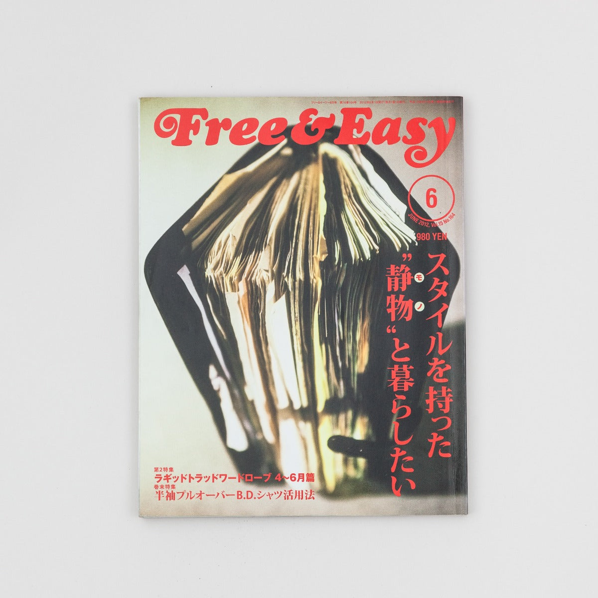 Free and Easy Mag June 2012